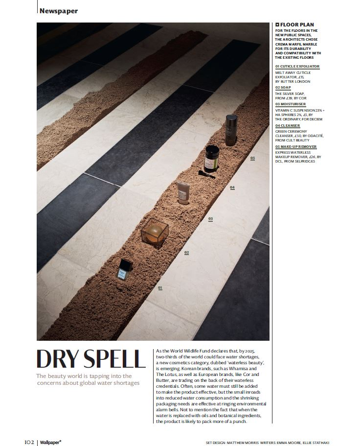 The Silver Soap in Wallpaper magazine